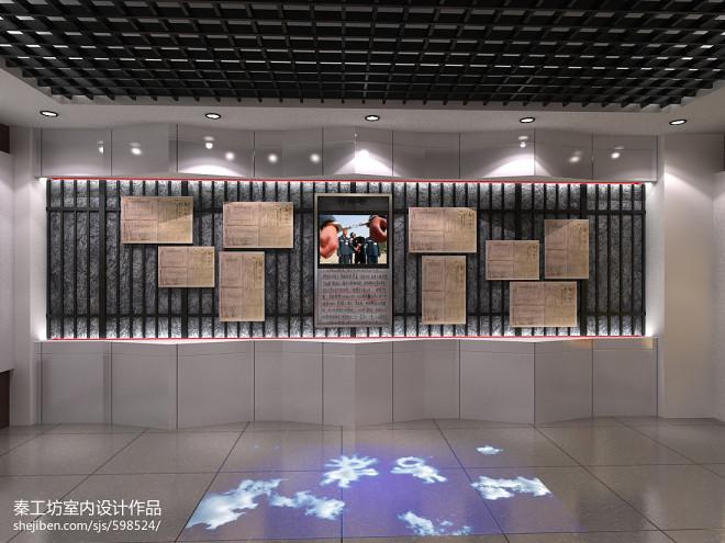 法制科教展厅文化长廊设计