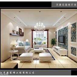 黑龙江省牡丹江市天豪花园_1279479
