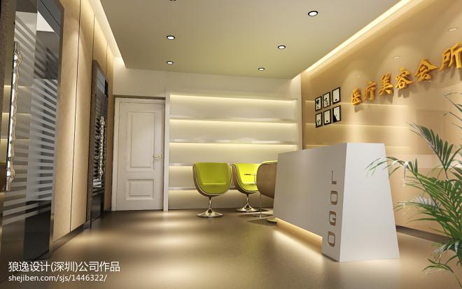 深圳医疗空间设计_1298812
