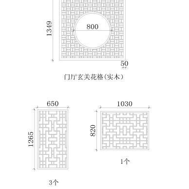 沈铁河畔刘姐家居木制品定制设计_1315215