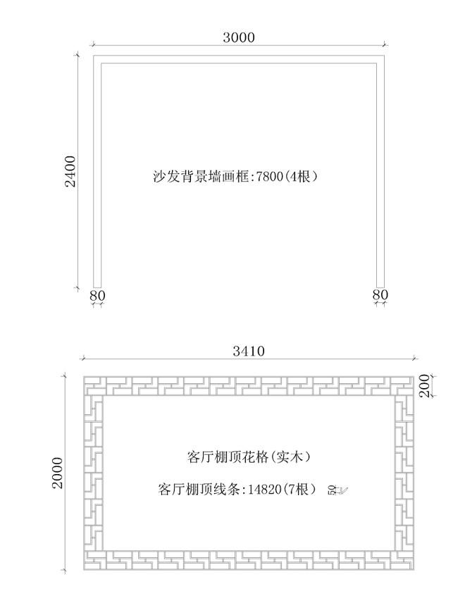 沈铁河畔刘姐家居木制品定制设计_13