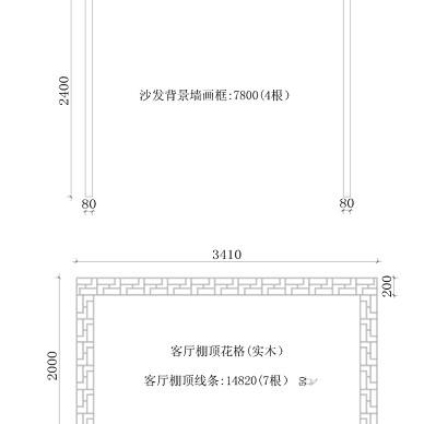 沈铁河畔刘姐家居木制品定制设计_1315216
