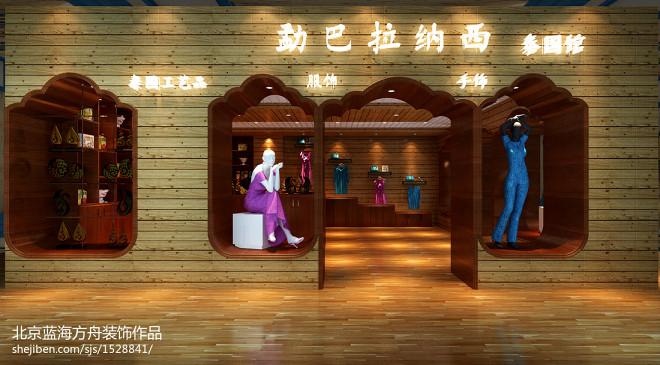 滨湖万尚食品店_1316821