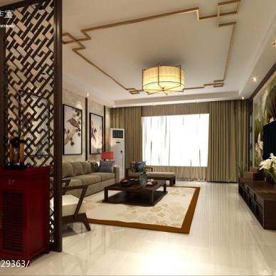 滨州·文昌苑·新中式_1322992