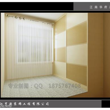 江南华府 整体衣柜图纸_1324538