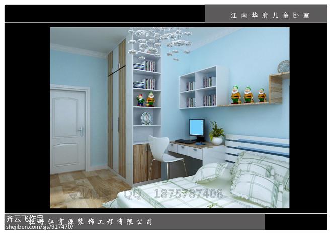 江南华府 整体衣柜图纸_132453