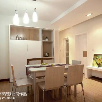 现代简约两室两厅_1324842