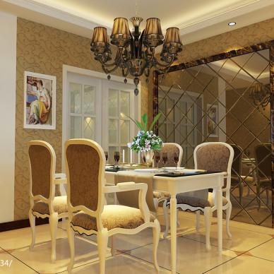 四居室家庭装潢设计效果图