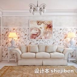 现代客厅方形地毯图片