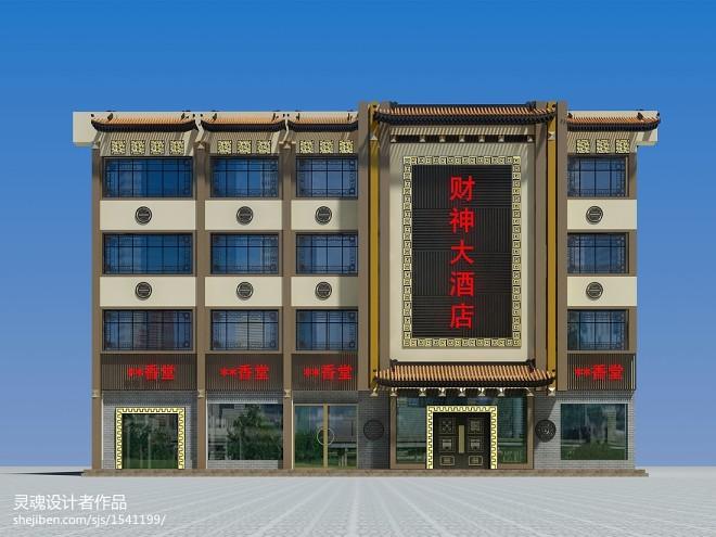 南岳财神酒店_1334103