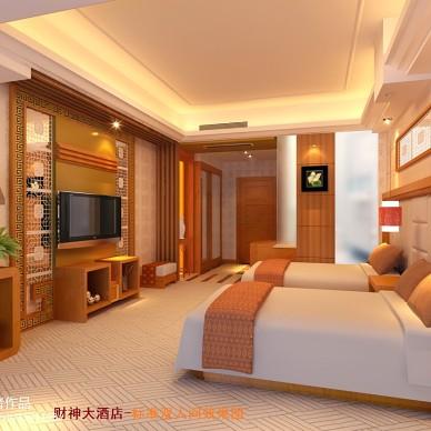 南岳财神酒店_1334104