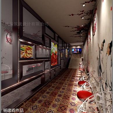 蟹煲餐厅_1338043