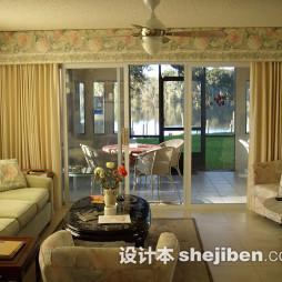 田园风格客厅茶几地毯图片