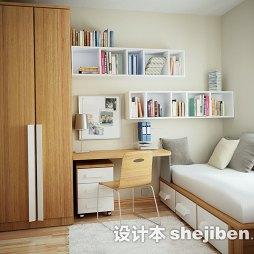 小书房白色地毯图片