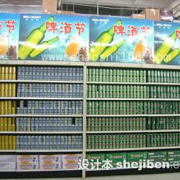 超市商品陈列啤酒柜图片