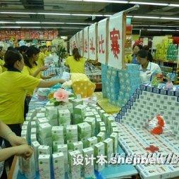 2017超市商品陈列图片