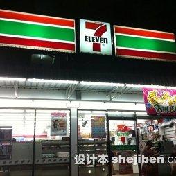 7-11便利店货架摆放图片
