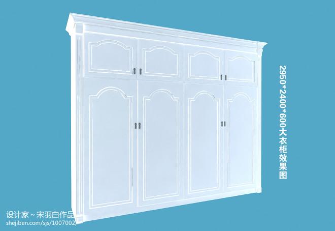 泰和别墅家具设计_1349327