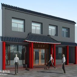 户县葫芦头连锁店设计方案_1349945