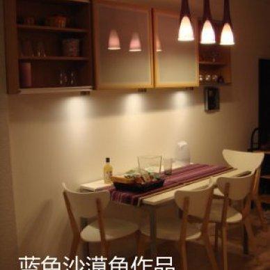 芝麻公寓_1360014