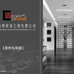 徐州未来城_1363604
