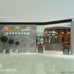 北京、上海鑫海汇海鲜自助餐厅_1367622