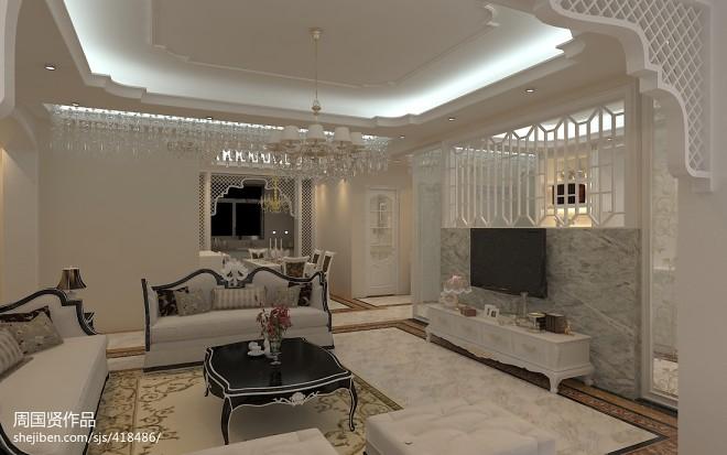 天花板设计效果图集