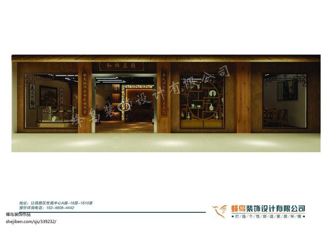 古玩城中式茶室_1396640