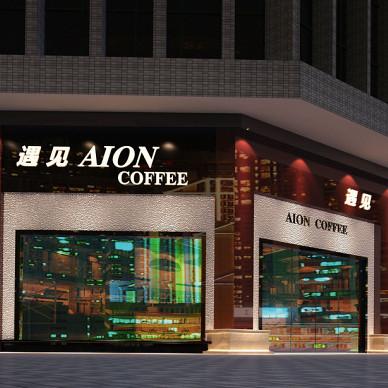 广州花都AION COFFEE_1407089