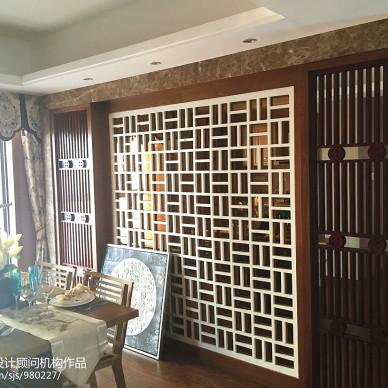 中式新古典风格餐厅背景墙装修效果图