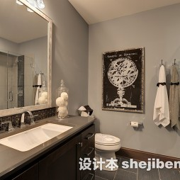 灰色调浴室设计