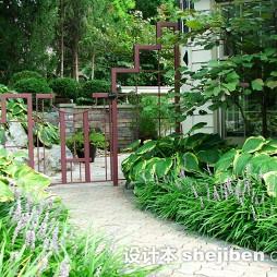 花园家居装修设计