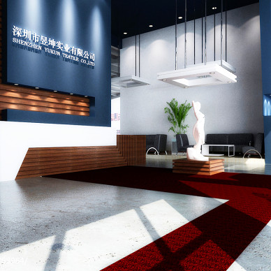 昱坤实业工业园办公空间室内装饰设计_1461777