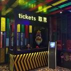 七號線自助火鍋金華店實景:時尚的隧道_1464483