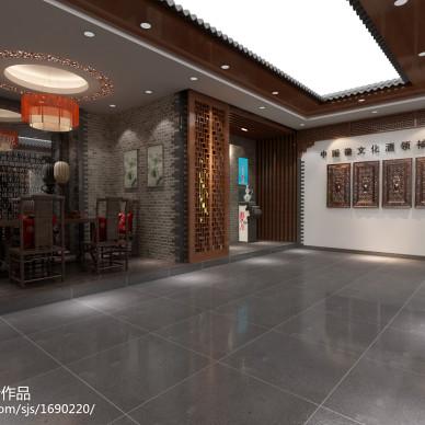现代中式徽酒展示中心设计_1467227