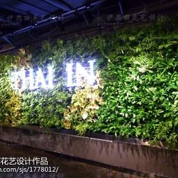 高仿真植物墻_仿真植物墻_垂直綠化案例_1476190