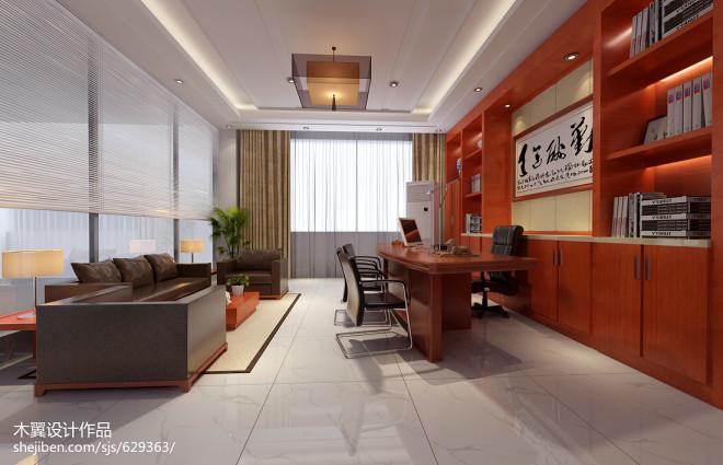 中式总经理办公室装修设计
