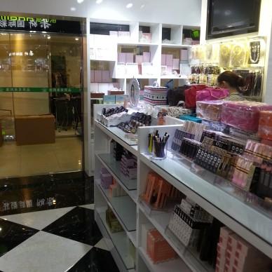 化妆品店产品展示设计图片