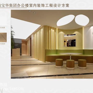 现代风格办公空间_1521910
