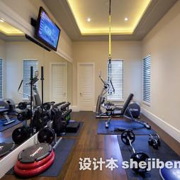 家庭健身房设计图片