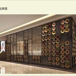 武汉(新仙.清汤腩)国际广场店_1549306