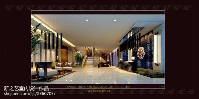 南京干休所休闲餐厅_1554855