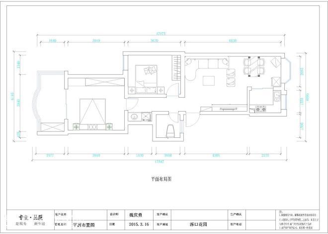 济南泺口花园_1559549