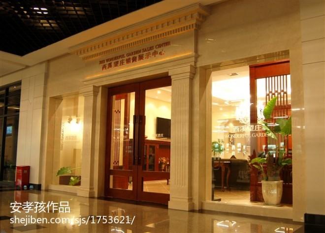 杭州西溪望庄黄龙售楼处_156088
