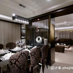 客厅和餐厅隔断装修效果图图集