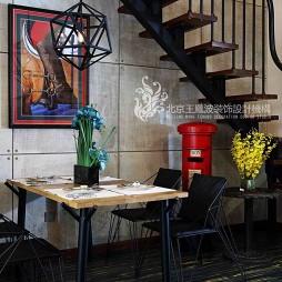个性混搭餐厅吊顶设计
