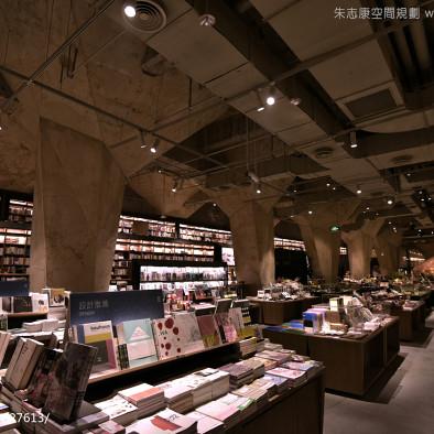 成都方所書店