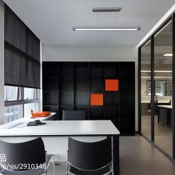 现代办公室吊顶设计