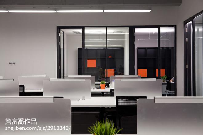 IT office, shenzhe