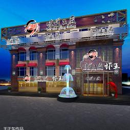 潜江生态龙虾成_1629263
